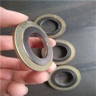 黎城县耐高压304金属石墨缠绕垫片定做