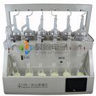 聚同7寸液晶屏一体化蒸馏仪智能氨氮蒸馏器