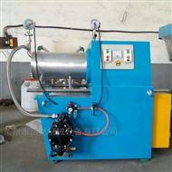 涡轮卧式砂磨机