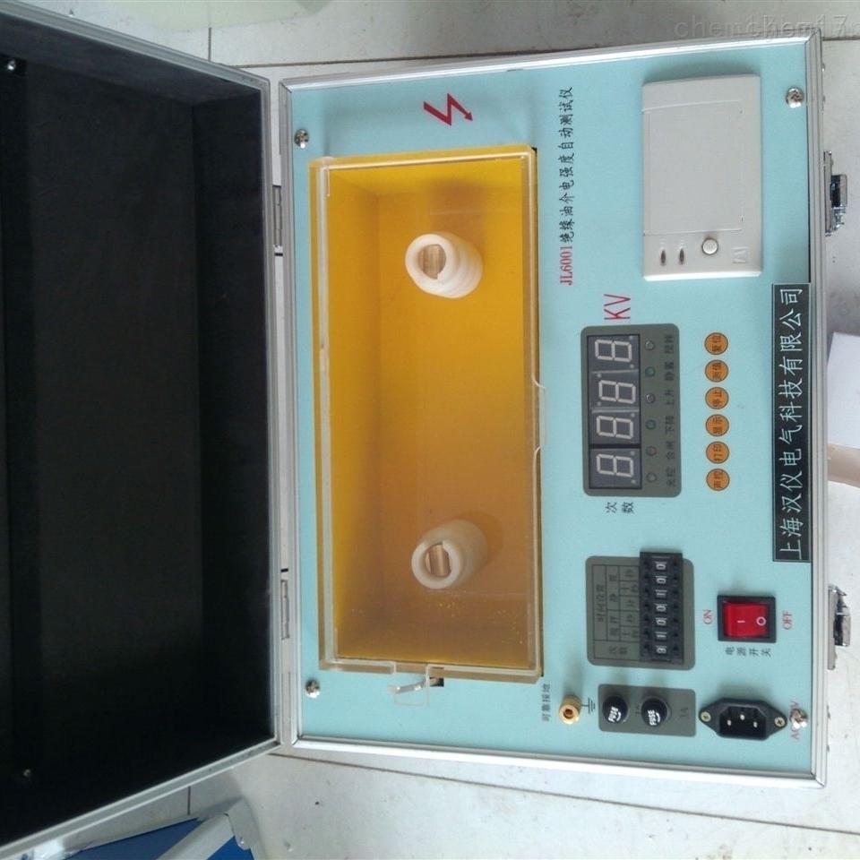 承装修、试单杯全自动绝缘油介电强度测试仪