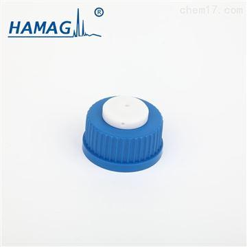 HM-00G45A1QL流动相瓶一孔盖(浅蓝)