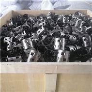 常减压装置S31603不锈钢鲍尔环