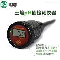 土壤酸度计SYS-60