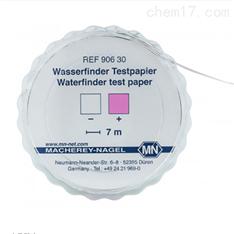 德国MN水测试纸
