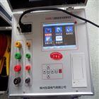 HD3045三通道直流电阻测试仪