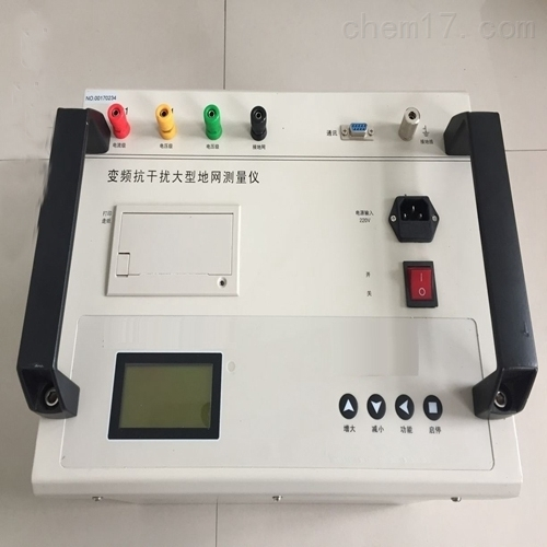 低价销售接触电阻测试仪