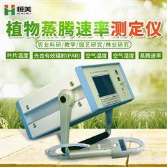 HM-ZT10植物蒸腾速率测定仪