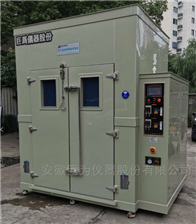 上海PP复合盐雾试验室