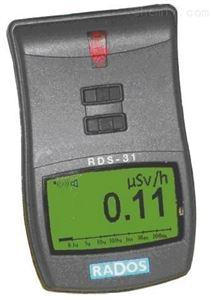 RDS-31S辐射巡测仪