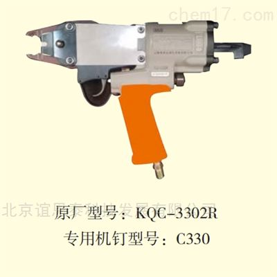 KQC-3302R礦用氣動錨網連扣機
