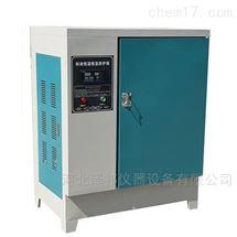 YH-40B型混凝土標準恒溫恒濕養護箱