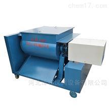 HJS-60/100型強制式雙臥軸混凝土攪拌機