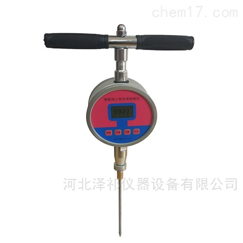 填土密实度及地基承载力现场检测仪