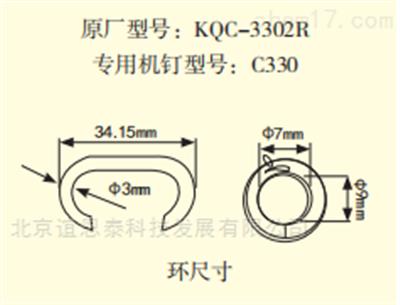 330C釘礦用氣動錨網連扣機釘