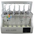 称重时间双控制一体化蒸馏仪厂家供应