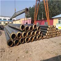 管径325聚氨酯直埋式防腐输水保温管