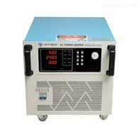 APS-5005A/APS-5315A艾维泰科APS5000A系列大功率可编程变频电源