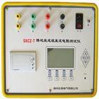 HD858接地线直流电阻测试仪