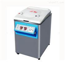 YM50FG/YM75FG智能幹燥型高壓滅菌器 蒸汽消毒鍋 上海香蕉视频下载app污下载ioses