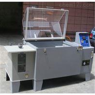廣東佛山二氧化硫試驗機