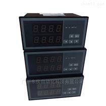 XSD2多通道显示控制仪表|二通道4-20Ma输入