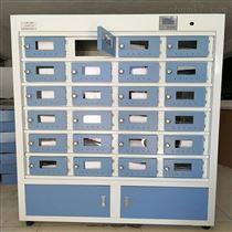 南昌土壤樣品干燥箱TRX-24土壤風干箱12位