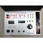 JDS-2000继电保护试验箱