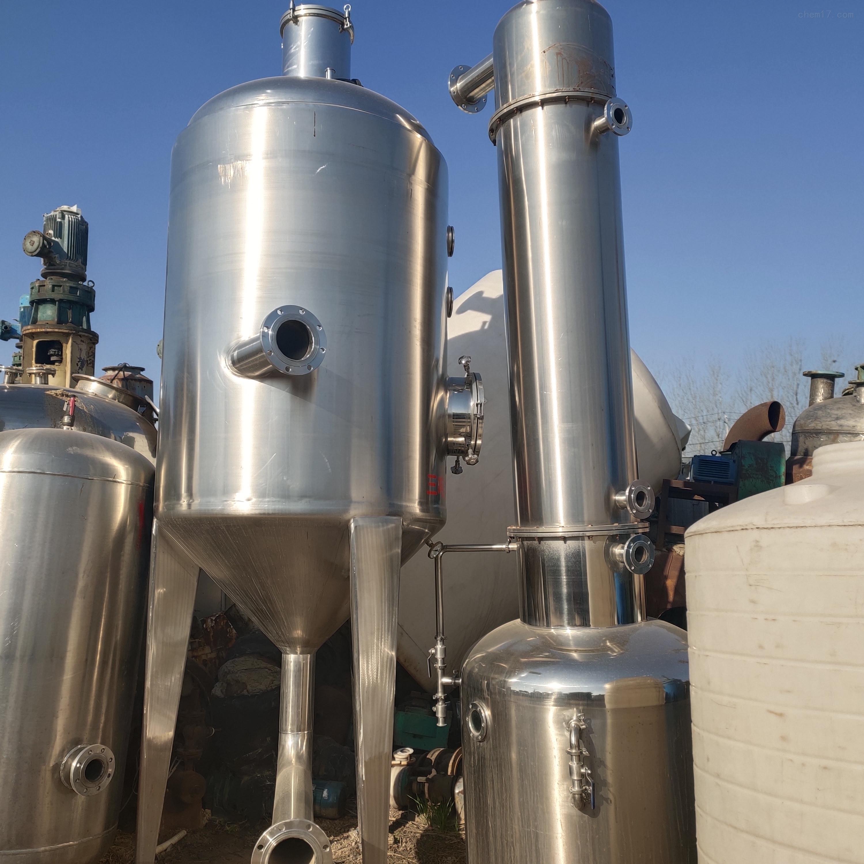 公司处理一批50升-300升浓缩提取蒸发器