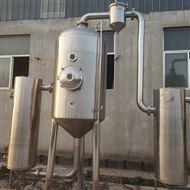 出售2吨双效降膜蒸发器