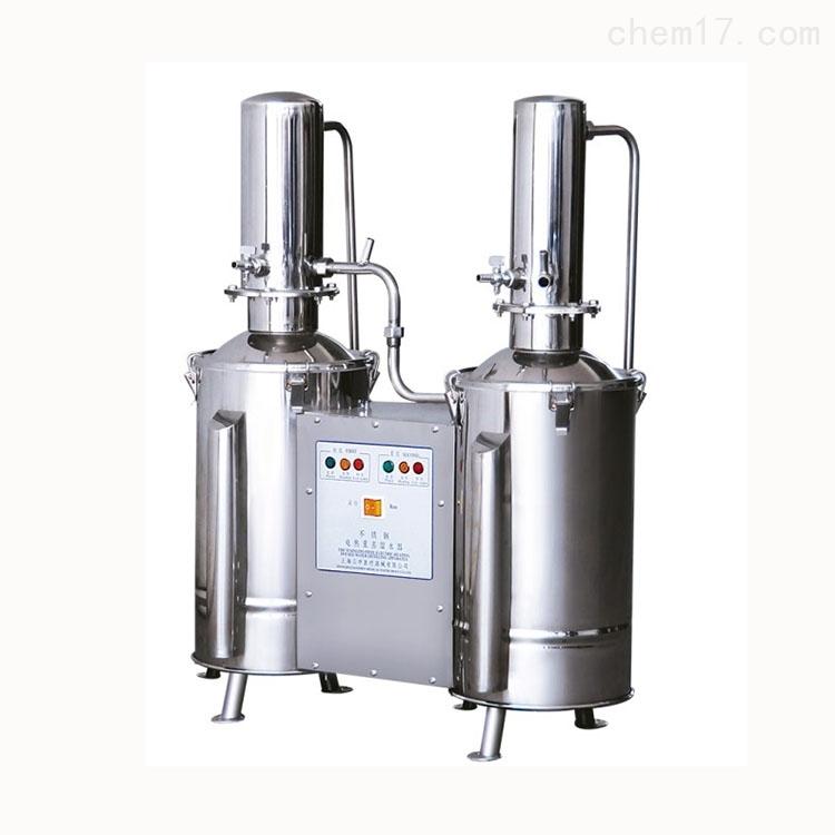 電熱重蒸餾水器 不鏽鋼雙塔式 上海香蕉视频下载app最新版官方下载污