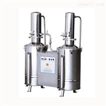 DZ5C/DZ10C/DZ20C電熱重蒸餾水器 不鏽鋼雙塔式 上海香蕉视频下载app污下载免费