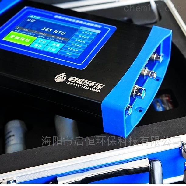 水质常规五参数分析仪