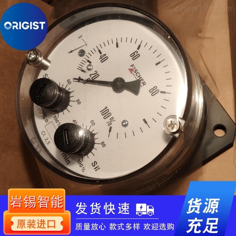 导热油装置用MS1107VA00BK表式压力计