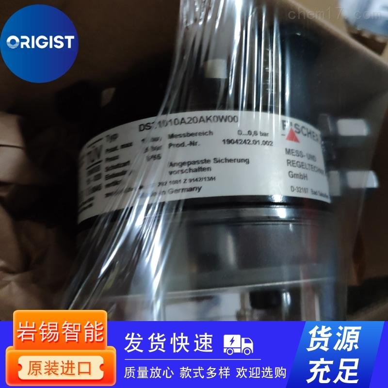 导热油装置用DE45A90040PKWDMW数字差压计