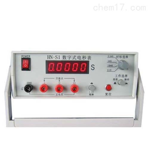 带通讯电秒表 微机继电保护校验仪