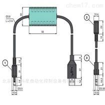 K-ADP-USBK-H系列组态电缆