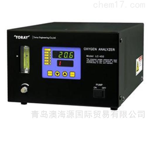 氧气计LC-450A日本东丽TORAY氧气测量仪
