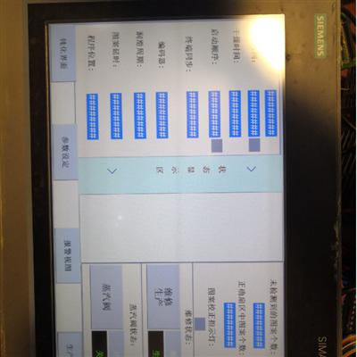 半天修好西门子TP1500触摸屏上电后进不去系统