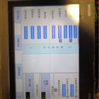 四小时修好西门子屏TP1500触摸不灵敏