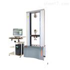 微机控制电子万能试验机XBD4103