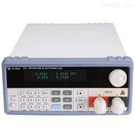 IV8711/IV8712/IV8711B/12B艾維泰科IVYTECH IV8700可編程直流電子負載