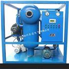 DZL系列 高效真空滤油机