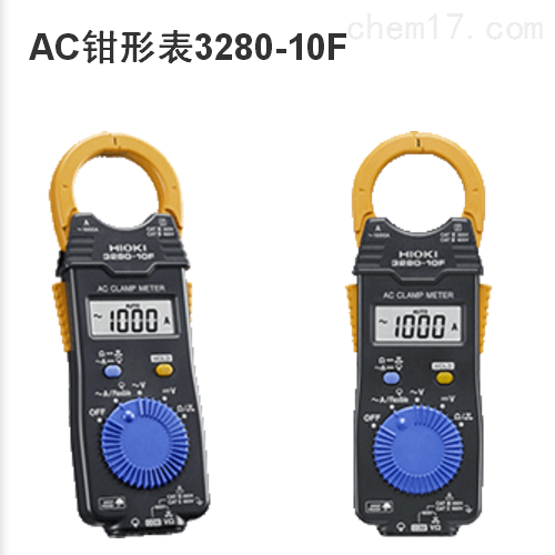 AC钳形表3280-10F接触针L4933日本日置HIOKI