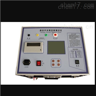 承装设备真空度测试装置