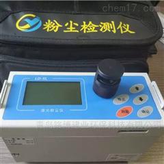 LD-5型激光粉尘仪可选高低量程