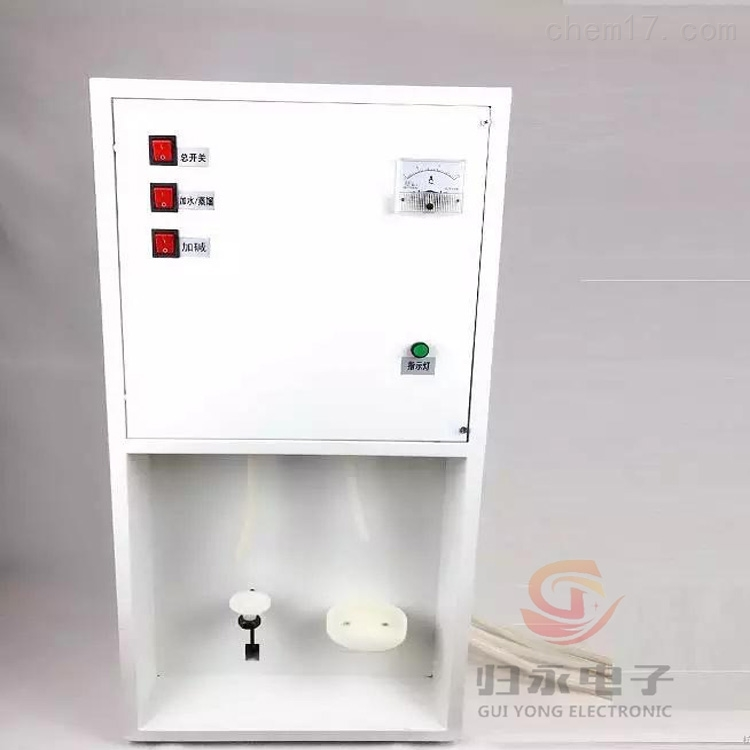 农副产品定氮蒸馏仪生产厂家GY-DTZLQ