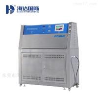 HD-E802紫外线老化实验箱