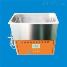 KS-500VDE三频液晶超声波清洗器