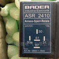 继电器ASR-2410/ASR-2405德国BADER继电器、温控器、转换器