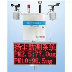 LB-YJC1扬尘在线监测系统